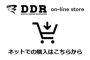 on-line store